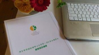 DSC_2001.JPG